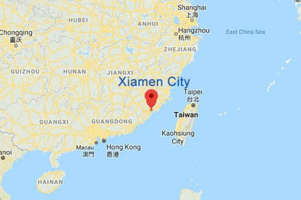 Welcome visit us in Xiamen 600x400 - FAQ